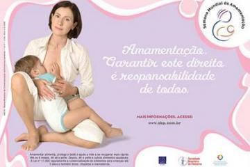 A atriz Cássia Kiss em anúncio do Ministério da Saúde, em 2006. Uma entusiasta da amamentação.